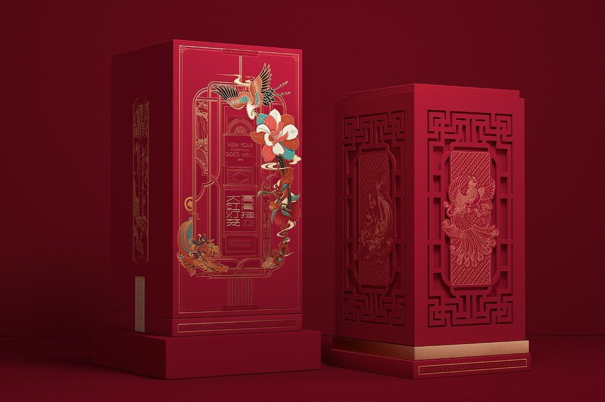 2021辛丑 · [宜] · 大紅燈籠高高掛