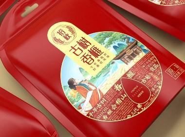 拾秋古树香榧—徐桂亮品牌设计