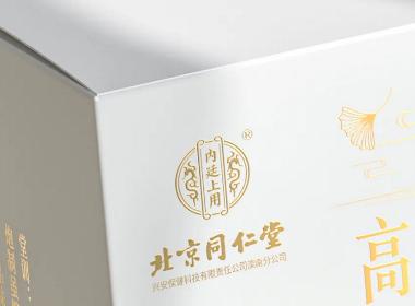 北京同仁堂再携手Hellolink推出健康保健食用产品包装