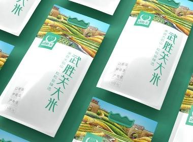 武胜关大米—徐桂亮品牌设计