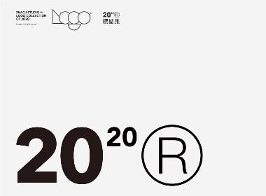 2020標志集