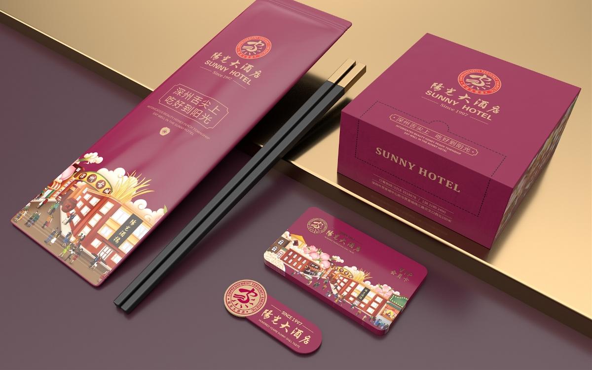 深州阳光大酒店-衡水瑞智博诚品牌设计