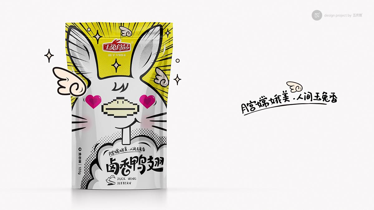 五克氮²×兔子星球 | 零食包装