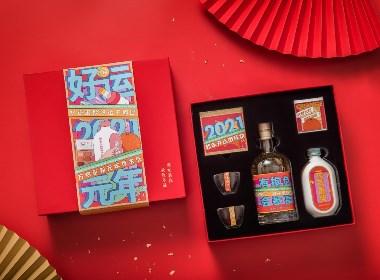 三生石酒业【好运元年】新年礼盒设计