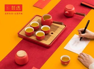 【 中国白·哲选 】2021哲选新年礼盒,茶具 陶瓷礼品 惊艳来袭!