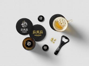 麻馬麻 MAMAMA CRAFT BEER | 品牌设计