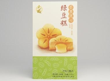 芒果流心绿豆糕包装设计