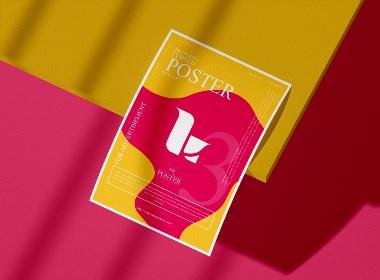 华通科技品牌形象设计,助力企业打造差异化视觉符号