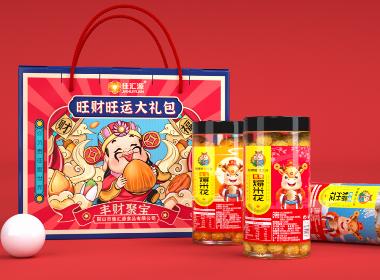 沃爱广告|佳汇源 —— 坚果礼盒包装设计