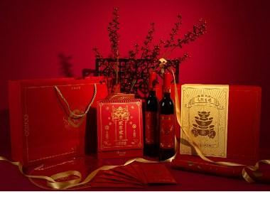 新年礼盒----凡熙有醴