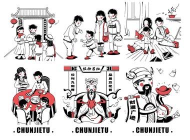 武文潮1月份插画-春节习俗APP分享图