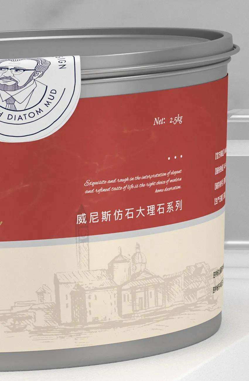 北疆大师系列(二):品质家装涂料系列单品包装设计