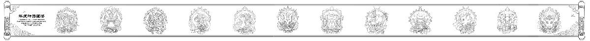 十二生肖 × 神器【CSOL】年度神器图鉴