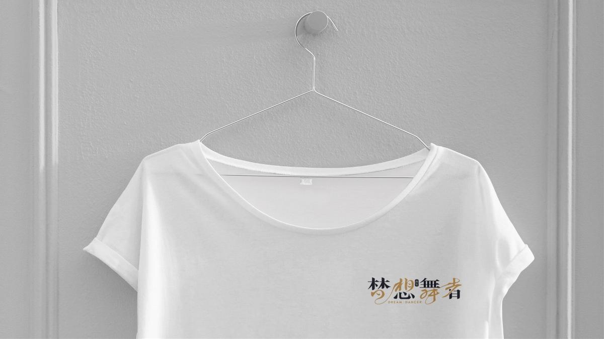 梦想舞者 x 壹为弘吉 | Visual Identity