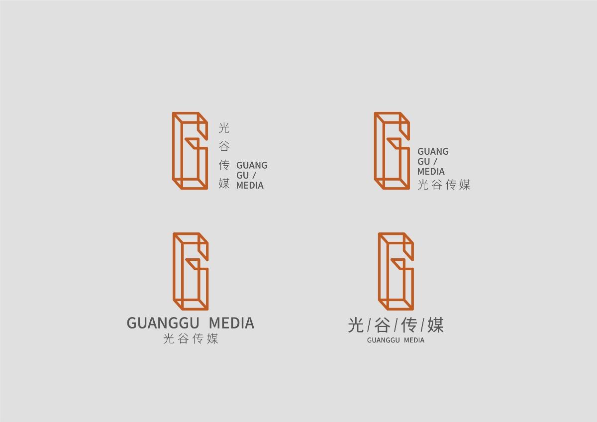品牌设计 | 光谷传媒