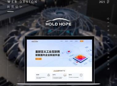 工业科技品牌网站设计