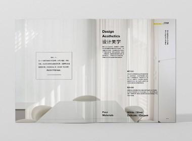 Vimar Brochure Design