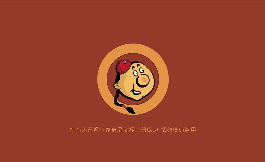东家食品VI/标志