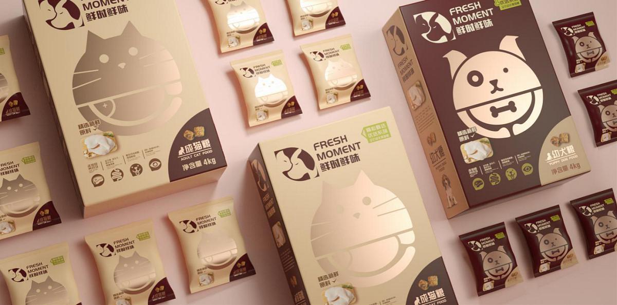 鲜时鲜味宠物粮标志&包装设计