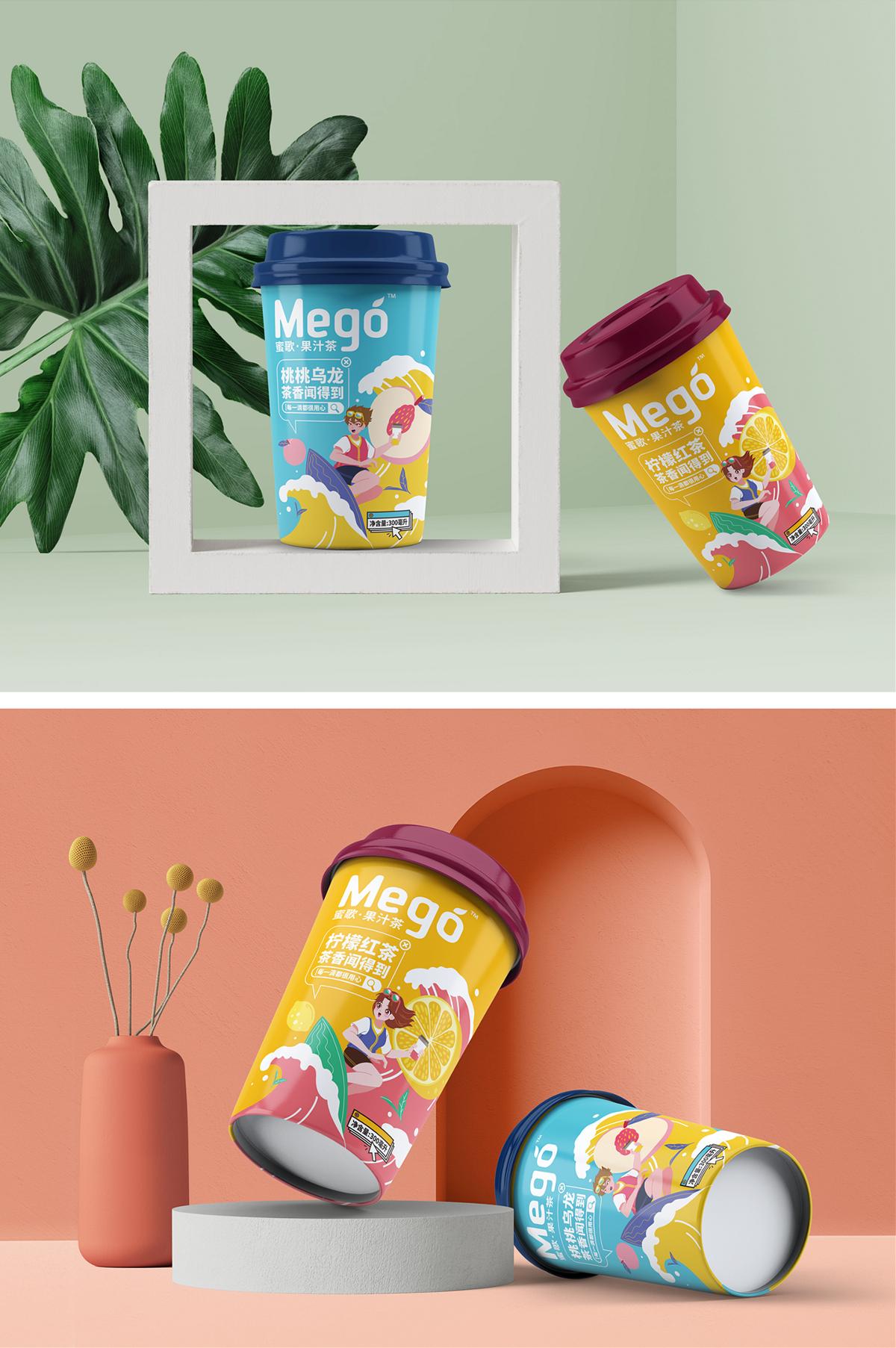 善行研创一Mego蜜歌果汁茶饮料包装设计