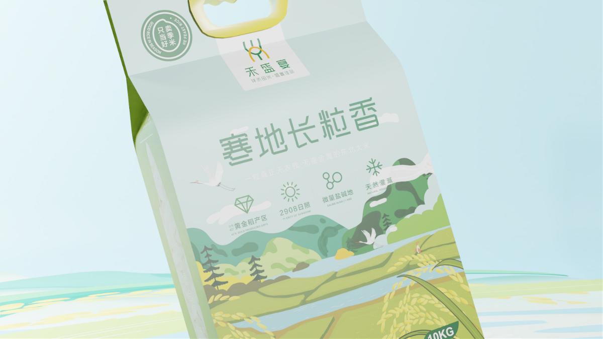 """He Feast Sice禾盛宴大米""""国潮""""包装设计"""