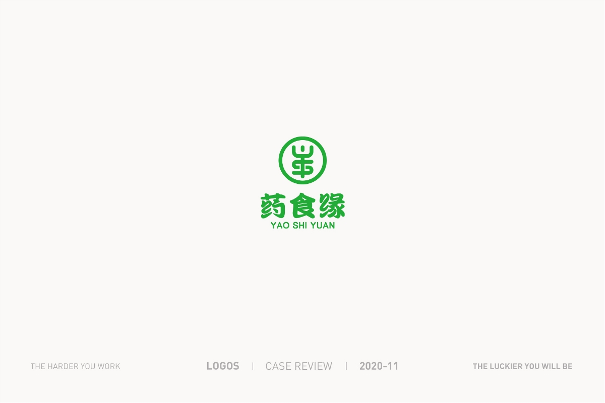 LOGO 2021-02