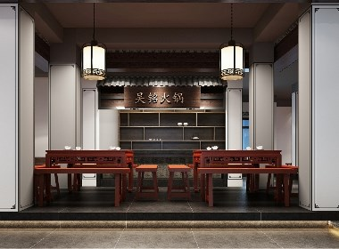 CR中式火锅店