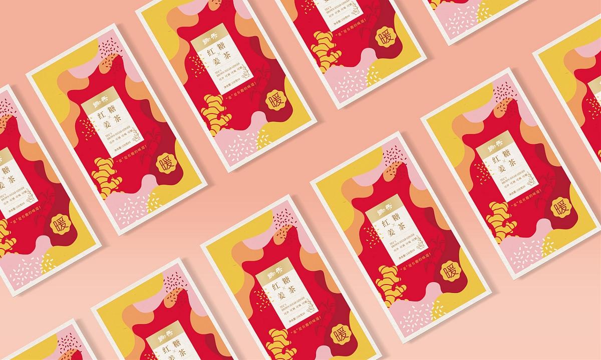 红糖姜茶包装设计