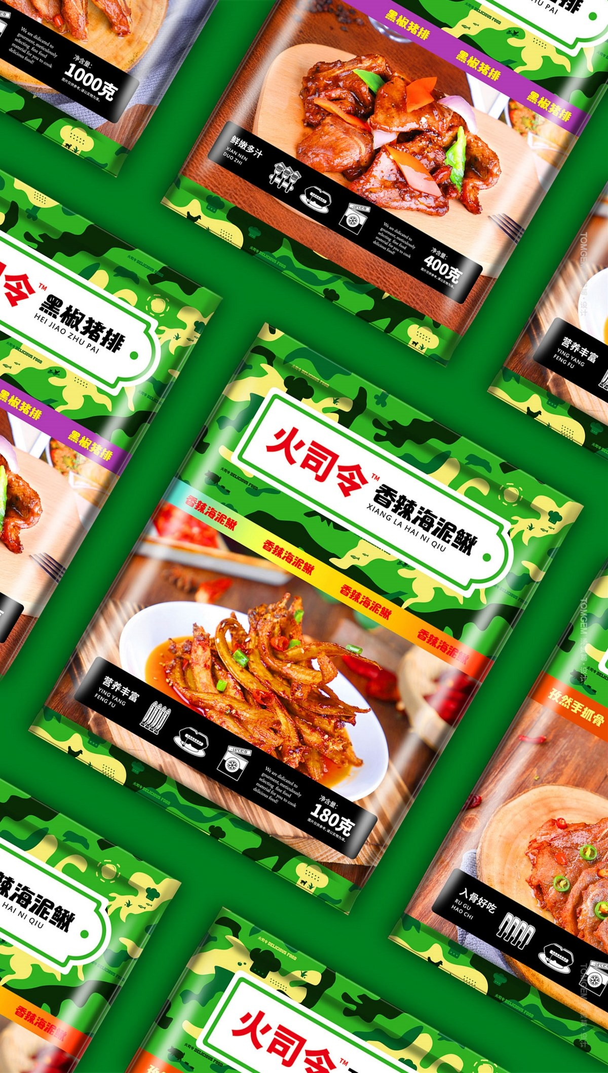 食品包装设计----盐城汤姆葛品牌包装全案策划&设计