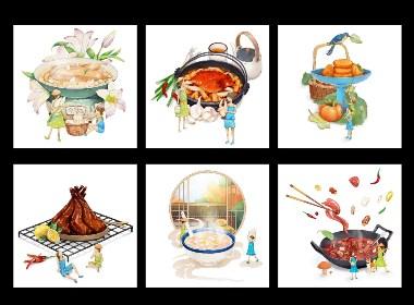 二十四节气美食插画2