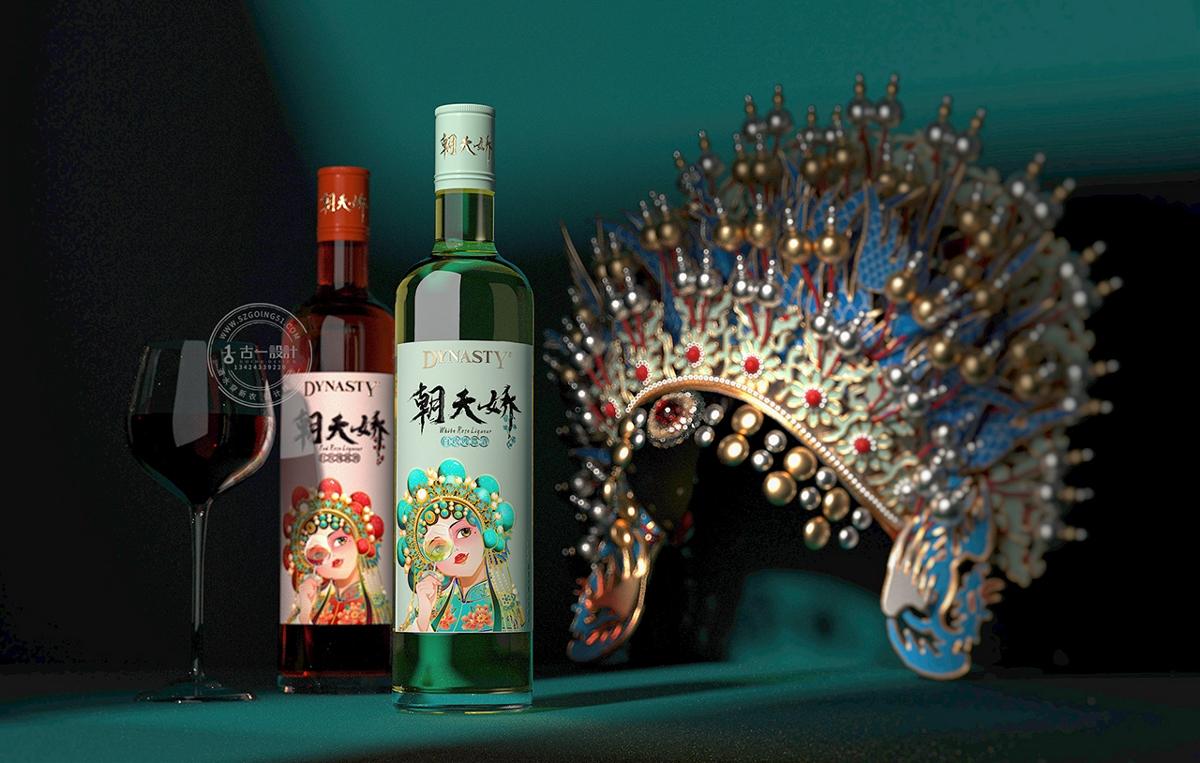 古一设计 2020年酒包装设计精选集锦(上)