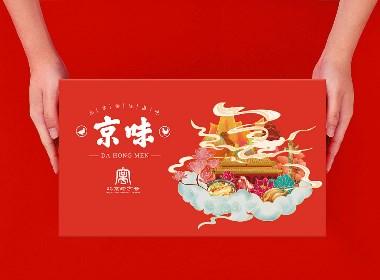京味礼盒包装设计