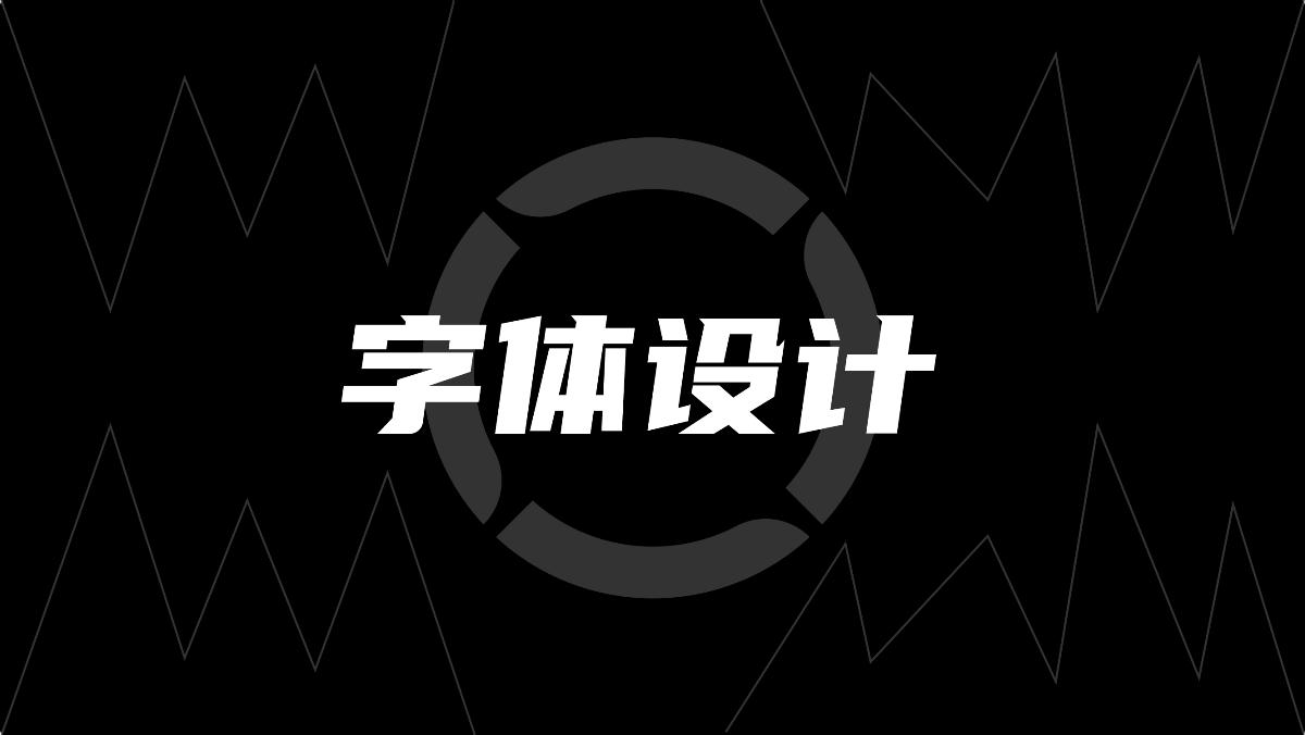 原视世界品牌LOGO设计&吾潮极文化