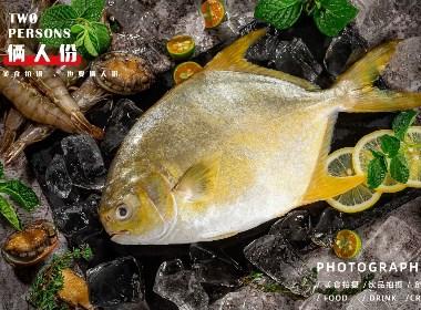 海鲜金鲳鱼 X 俩人份美食摄影 美食拍摄