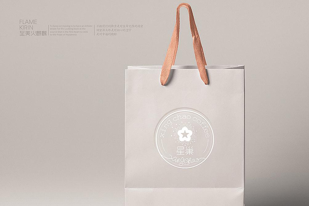火麒麟作品 丨云南印象×咖啡豆×星巢咖啡(包装设计)
