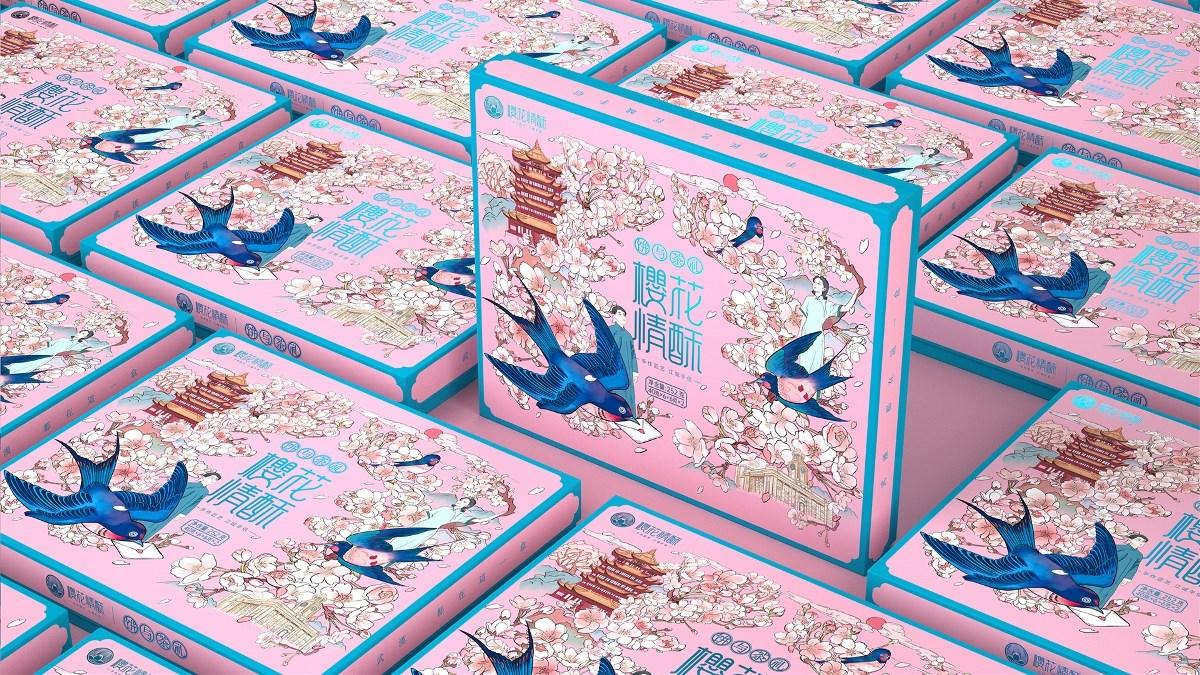 樱花情酥 × 叁布   镜湖落樱美 燕传情谊深