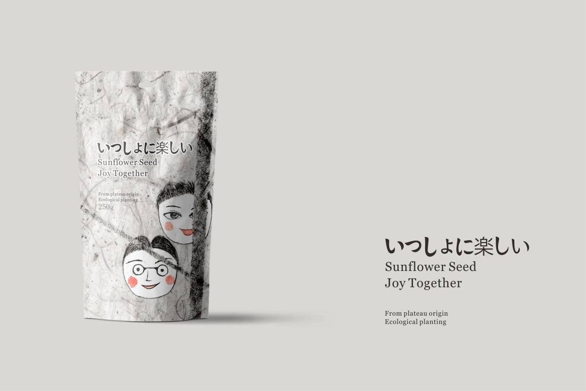 一起歡樂 香瓜子 插畫 手繪 特產 人物 食品 包裝 設計