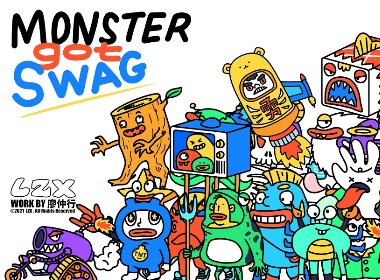 SWAG怪物计划
