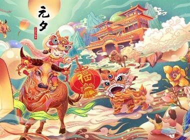 2021牛年贺图   元宵快乐   国潮插画
