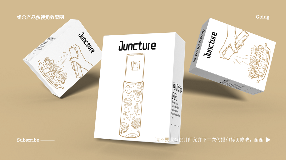 原创手绘插画风格喷油器斜角扣底盒包装设计