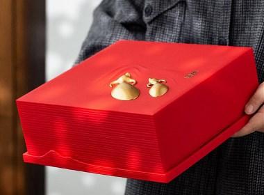 牛年乐逍遥牛气冲天牛盒创意包装设计茶叶包装礼品盒茶叶礼盒