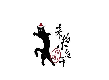 图形logo设计