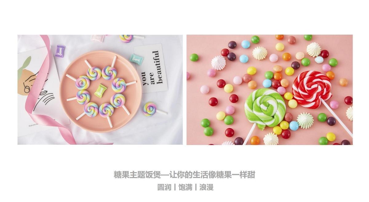 尖叫产品设计丨小熊-糖果主题电饭煲