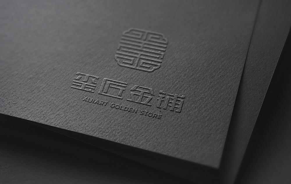 珠宝品牌标志设计 by 心铭舍