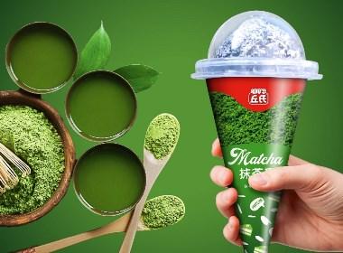 丘氏椰子灰抹茶青冰淇淋包装设计 | 摩尼视觉团队原创