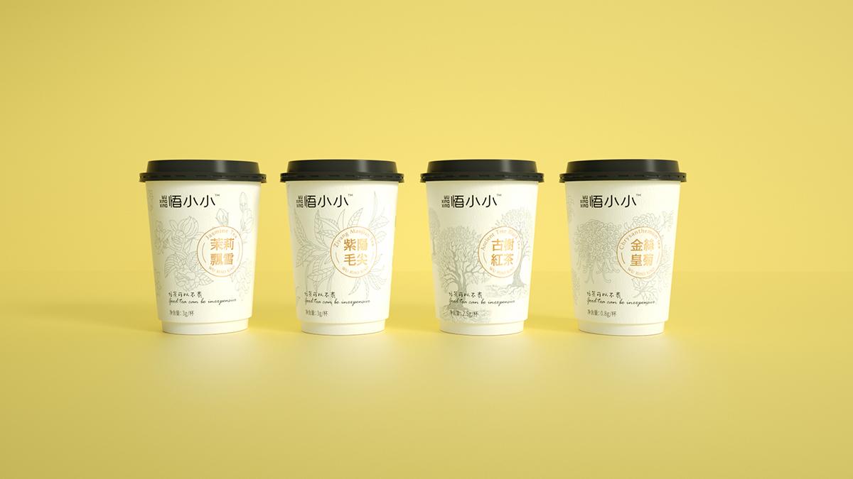 悟小小茶叶品牌杯装茶、便携装、礼盒包装设计-席设计