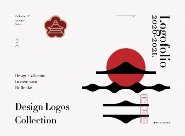 //Design Logos Collection