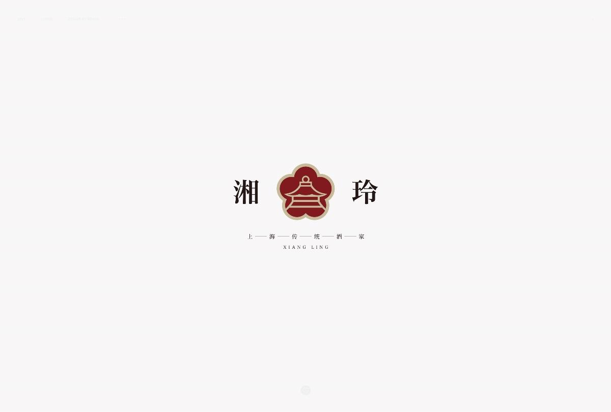//Design Logos Collection