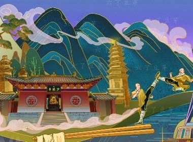 《郑州》城市宣传手绘插画