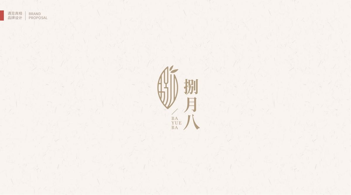 遇见真相作品-中国风LOGO设计合集